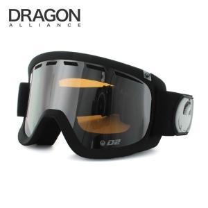 ドラゴン ゴーグル DRAGON D2 722-3522 Coal/Ionized ミディアムフィット スキー スノーボード スノボ|brand-sunglasshouse