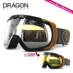 ドラゴン ゴーグル DRAGON ROGUE 722-4889 Gumm/Ionized/Yellow RL 2015モデル スキー スノーボード スノボ|brand-sunglasshouse