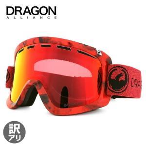 訳あり ドラゴン ゴーグル ミラーレンズ DRAGON D1 OTG 603-2484 スキー スノーボード スノボ|brand-sunglasshouse