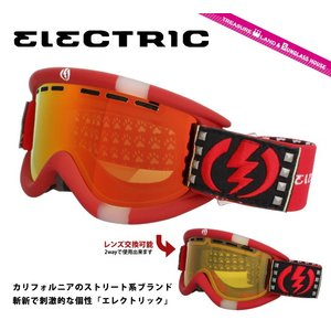 エレクトリック ゴーグル ELECTRIC EG.5 RIDS Cheryl Maas Bronze/Red Chrome EG0212812 BRDC スノーボード スノボ|brand-sunglasshouse