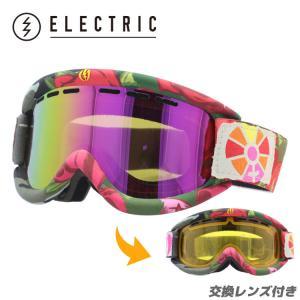 エレクトリック ゴーグル ELECTRIC EG0212901 EG.5 BPKC Bronze / Pink Chrome スキー スノーボード ウィンタースポーツ 交換レンズ付き スノボ|brand-sunglasshouse