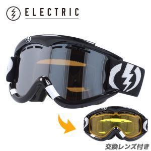 エレクトリック ゴーグル ELECTRIC EG0112100 BSRC EG1 GLOSS BLACK/BRONZE/SILVER CHROME スキー スノーボード ウィンタースポーツ 交換レンズ付き スノボ|brand-sunglasshouse