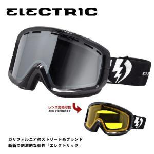 エレクトリック ゴーグル ELECTRIC EG1012100 BLSC EGB2 GLOSS BLACK/BLUE/SILVER CHROME スキー スノーボード ウィンタースポーツ 交換レンズ付き スノボ brand-sunglasshouse