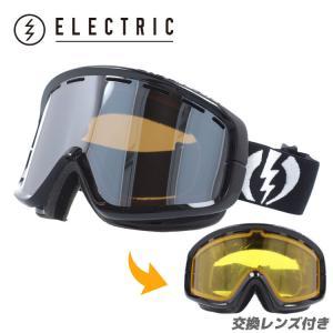 エレクトリック ゴーグル ELECTRIC EG1012100 BSRC EGB2 GLOSS BLACK/BRONZE/SILVER CHROME スキー スノーボード ウィンタースポーツ 交換レンズ付き スノボ|brand-sunglasshouse