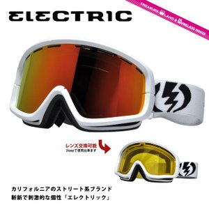 訳あり エレクトリック ゴーグル ELECTRIC EG1012200 BRDC EGB2 GLOSS WHITE/BRONZE/RED CHROME スキー スノーボード ウィンタースポーツ 交換レンズ付き スノボ|brand-sunglasshouse