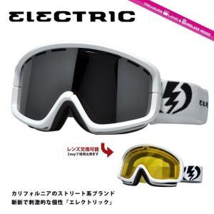 訳あり エレクトリック ゴーグル ELECTRIC EG1012200 BSRC EGB2 GLOSS WHITE/BRONZE/SILVER CHROME スキー スノーボード 交換レンズ付き スノボ|brand-sunglasshouse