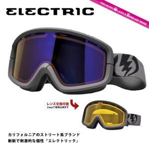 エレクトリック ゴーグル ELECTRIC EG1012300 BBLC EGB2 ROCKET EXHAUST/BRONZE/BLUE CHROME スキー スノーボード ウィンタースポーツ 交換レンズ付き スノボ|brand-sunglasshouse