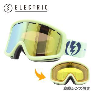 エレクトリック ゴーグル ELECTRIC EG1012400 BGDC EGB2 ALLIED GREEN/BRONZE/GOLD CHROME スキー スノーボード ウィンタースポーツ 交換レンズ付き スノボ|brand-sunglasshouse