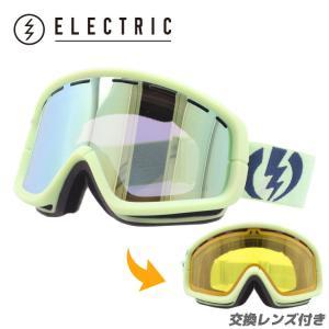 エレクトリック ゴーグル ELECTRIC EG1012400 GGDC EGB2 ALLIED GREEN/GREY/GOLD CHROME スキー スノーボード ウィンタースポーツ 交換レンズ付き スノボ|brand-sunglasshouse