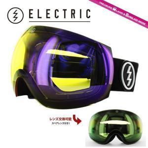 エレクトリック ゴーグル ELECTRIC EG3 GLOSS BLACK YELLOW/BLUE CHROME EG6214000_YBLC アジアンフィット ヘルメット対応 2014・2015モデル スノーボード brand-sunglasshouse