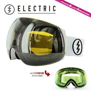 エレクトリック ゴーグル ELECTRIC EG3 GLOSS WHITE BRONZE/SILVER CHROME EG6214050_BSRC アジアンフィット ヘルメット対応 2014・2015モデル スノーボード brand-sunglasshouse