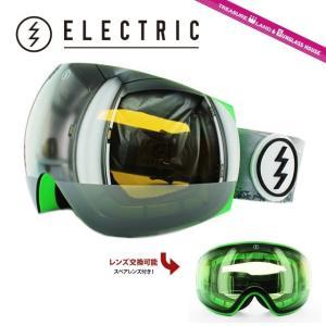 エレクトリック ゴーグル ELECTRIC ボルコム VOLCOM 2015モデル EG3 EG6214450 BSRC ジャパン(アジアン)フィット スノーボード スキー メンズ スノボ brand-sunglasshouse