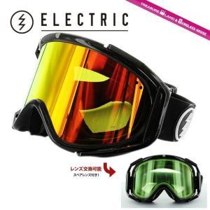 エレクトリック ゴーグル ELECTRIC リグ RIG GLOSS BLACK BRONZE/RED CHROME EG6414000_BRDC アジアンフィット ヘルメット対応 2014・2015モデル スノーボード brand-sunglasshouse