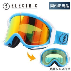 エレクトリック ゴーグル ELECTRIC リグ RIG CODE BLUE BRONZE/RED CHROME EG6414202_BRDC アジアンフィット ヘルメット対応 2014・2015モデル スノボ|brand-sunglasshouse