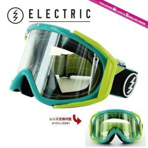 エレクトリック ゴーグル ELECTRIC リグ RIG BEACH CLEAR/SILVER CHROME EG6414401_CSRC アジアンフィット ヘルメット対応 2014・2015モデル スノーボード brand-sunglasshouse