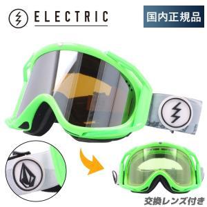 エレクトリック ゴーグル ELECTRIC ボルコム VOLCOM 2015 モデル リグ RIG EG6414450 BSRC ジャパン(アジアン)フィット スノーボード スキー メンズ スノボ|brand-sunglasshouse