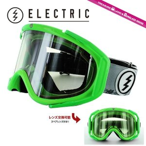 エレクトリック ゴーグル ELECTRIC ボルコム VOLCOM 2015 モデル リグ RIG EG6414450 CSRC ジャパン(アジアン)フィット スノーボード スキー メンズ スノボ|brand-sunglasshouse