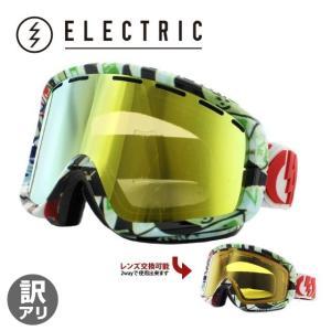 訳あり エレクトリック ゴーグル ELECTRIC EGB2 Rat Face Bronze/Gold Chrome EG1012706 BGDC スノーボード スノボ brand-sunglasshouse