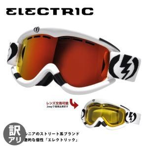 訳あり エレクトリック ゴーグル ELECTRIC EG0112200 BRDC EG1 スキー スノーボード ウィンタースポーツ 交換レンズ付き スノボ|brand-sunglasshouse