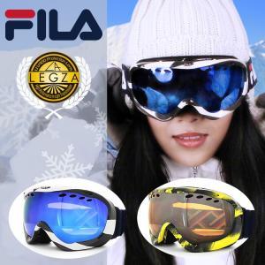 フィラ ゴーグル ミラーレンズ アジアンフィット FILA FIRENZE FLG 7036 全2カラー スキー スノーボード スノボ ユニセックス メンズ レディース|brand-sunglasshouse
