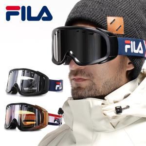 訳あり フィラ ゴーグル FILA BARDI FLG-7046 スキー スノーボード スノボ|brand-sunglasshouse