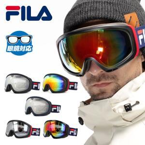 フィラ ゴーグル ミラーレンズ アジアンフィット FILA FLG 7016B 全3カラー スキー スノーボード スノボ|brand-sunglasshouse