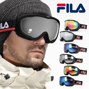 フィラ ゴーグル ミラーレンズ アジアンフィット FILA FLG 7036B 全3カラー スキー スノーボード スノボ|brand-sunglasshouse