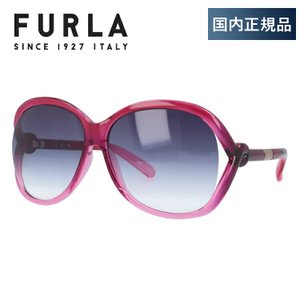 FURLA フルラ サングラス SU4729 0AD9 ピンク/スモークグラデーション メンズ レディース 国内正規品|brand-sunglasshouse