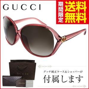 グッチ サングラス GUCCI GG3525KS PP7 02 レディース UV 紫外線 対策 アジアンフィット|brand-sunglasshouse