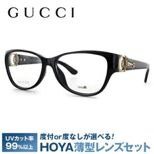 グッチ GUCCI 伊達メガネ 度付き 度入り メガネ 眼鏡...