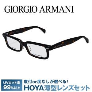 ジョルジオ アルマーニ フレーム ブランド 伊達 度付き 度入り メガネ 眼鏡 GA2048J C5A 52サイズ GIORGIO ARMANI セル/メンズ brand-sunglasshouse