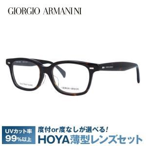 ジョルジオ アルマーニ フレーム ブランド 伊達 度付き 度入り メガネ 眼鏡 GA2051J 086 50サイズ GIORGIO ARMANI セル/ウェリントン メンズ レディース brand-sunglasshouse