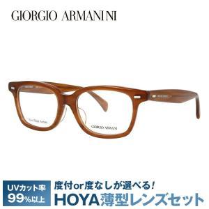 ジョルジオ アルマーニ フレーム ブランド 伊達 度付き 度入り メガネ 眼鏡 GA2051J 6C7 50サイズ GIORGIO ARMANI セル/ウェリントン メンズ レディース brand-sunglasshouse