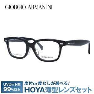 ジョルジオ アルマーニ フレーム ブランド 伊達 度付き 度入り メガネ 眼鏡 GA2051J 807 50サイズ GIORGIO ARMANI セル/ウェリントン メンズ レディース brand-sunglasshouse