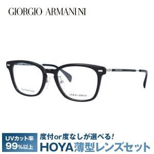 ジョルジオ アルマーニ フレーム ブランド 伊達 度付き 度入り メガネ 眼鏡 GA2053J 284 50サイズ GIORGIO ARMANI セル/ウェリントン メンズ レディース brand-sunglasshouse