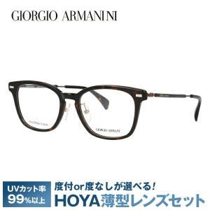ジョルジオ アルマーニ フレーム ブランド 伊達 度付き 度入り メガネ 眼鏡 GA2053J 6B0 50サイズ GIORGIO ARMANI セル/ウェリントン メンズ レディース brand-sunglasshouse