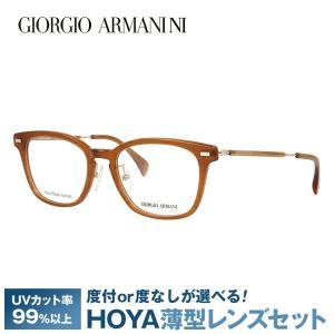 ジョルジオ アルマーニ フレーム ブランド 伊達 度付き 度入り メガネ 眼鏡 GA2053J 6C7 50サイズ GIORGIO ARMANI セル/ウェリントン メンズ レディース brand-sunglasshouse