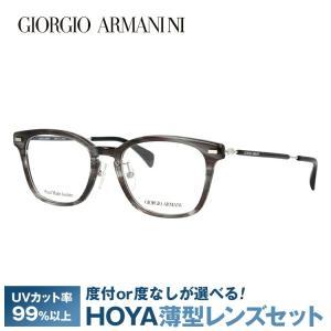 ジョルジオ アルマーニ フレーム ブランド 伊達 度付き 度入り メガネ 眼鏡 GA2053J 6C8 50サイズ GIORGIO ARMANI セル/ウェリントン メンズ レディース brand-sunglasshouse