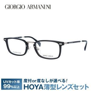 ジョルジオ アルマーニ フレーム ブランド 伊達 度付き 度入り メガネ 眼鏡 GA2054J 284 50サイズ GIORGIO ARMANI セル/スクエア メンズ brand-sunglasshouse