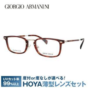 ジョルジオ アルマーニ フレーム ブランド 伊達 度付き 度入り メガネ 眼鏡 GA2054J 6B4 50サイズ GIORGIO ARMANI セル/スクエア メンズ brand-sunglasshouse
