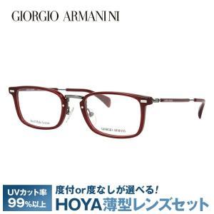 ジョルジオ アルマーニ フレーム ブランド 伊達 度付き 度入り メガネ 眼鏡 GA2054J 6B5 50サイズ GIORGIO ARMANI セル/スクエア メンズ brand-sunglasshouse