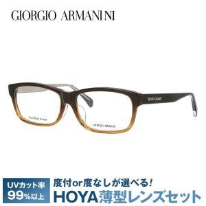 ジョルジオ アルマーニ フレーム ブランド 伊達 度付き 度入り メガネ 眼鏡 GA2057J 6P8 54サイズ GIORGIO ARMANI セル/スクエア メンズ レディース brand-sunglasshouse