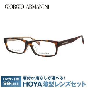 ジョルジオ アルマーニ フレーム ブランド 伊達 度付き 度入り メガネ 眼鏡 GA2058J 6Q2 54サイズ GIORGIO ARMANI セル/スクエア メンズ brand-sunglasshouse