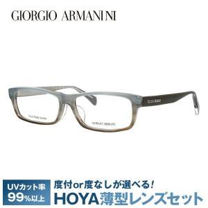 ジョルジオ アルマーニ フレーム ブランド 伊達 度付き 度入り メガネ 眼鏡 GA2058J 6Q3 54サイズ GIORGIO ARMANI セル/スクエア メンズ brand-sunglasshouse