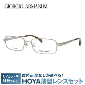 ジョルジオ アルマーニ フレーム ブランド 伊達 度付き 度入り メガネ 眼鏡 GA2665J 36U 55サイズ GIORGIO ARMANI チタン/スクエア メンズ brand-sunglasshouse