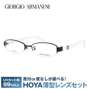ラッピング無料  ジョルジオ アルマーニ 眼鏡 GIORGIO ARMANI GA2671J 003...