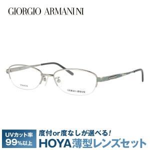 ジョルジオ アルマーニ フレーム 伊達 度付き 度入り メガネ 眼鏡 GA2696J YVF 51サイズ GIORGIO ARMANI チタン/ハーフリム/オーバル メンズ レディース brand-sunglasshouse