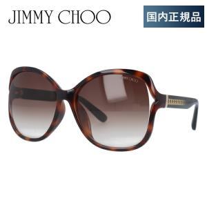 ジミーチュウ JIMMY CHOO サングラス PATTY FS 6X2/JD 61 ハバナ アジアンフィット レディース 国内正規品 サングラスハウス