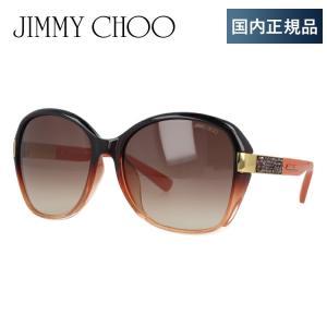 ジミーチュウ JIMMY CHOO サングラス ALANA FS EXN/D8 59 アジアンフィット 度付き対応 サングラスハウス