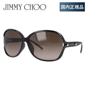 ジミーチュウ サングラス アジアンフィット JIMMY CHOO SOL/FS D28/J6 64 サングラスハウス